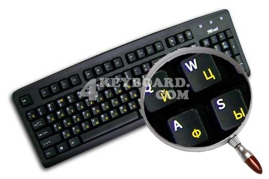 Russian Cyrillic - English Keyboard sticker