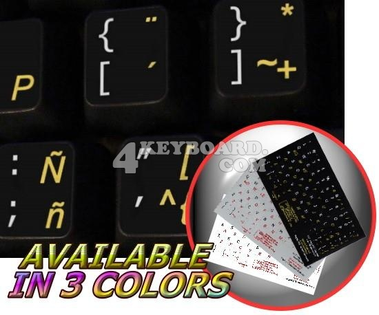 Spanish Latin America - English Keyboard sticker