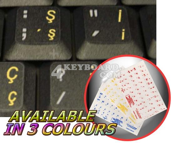 Turkish Q Keyboard sticker