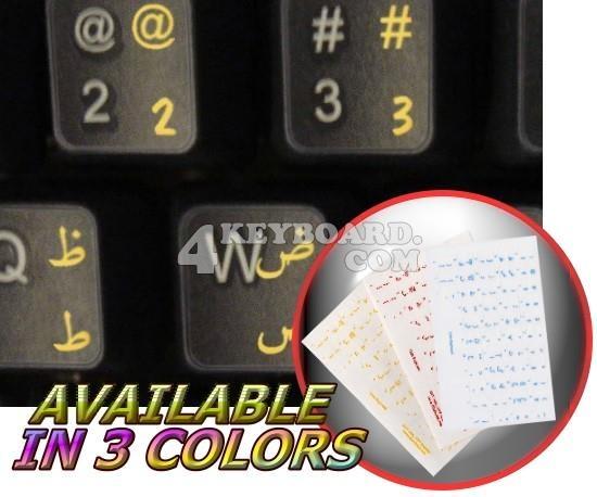 Urdu Keyboard sticker