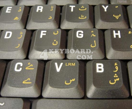 URDU TRANSPARENT KEYBOARD STICKERS WITH YELLOW LETTERS