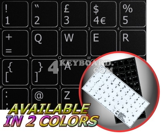 English UK non-transparent keyboard stickers 15x15