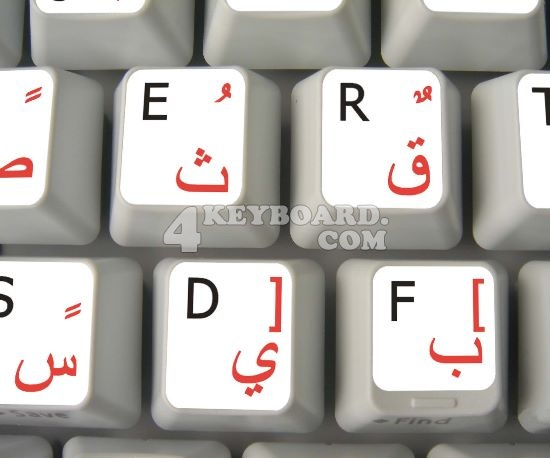 ARABIC ENGLISH NON-TRANSPARENT KEYBOARD STICKERS WHITE | eBay