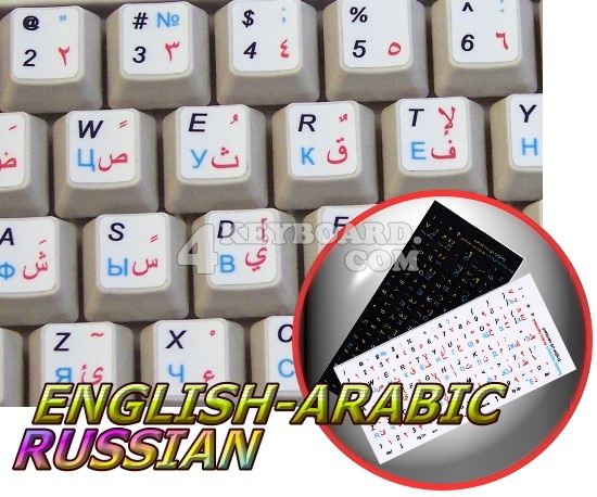 arabic numbers keyboard - 550×458