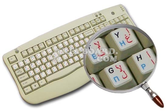 Arabic Russian English non-transparent keyboard sticker