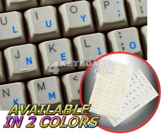Colemak keyboard sticker