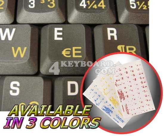 Dutch transparent keyboard sticker