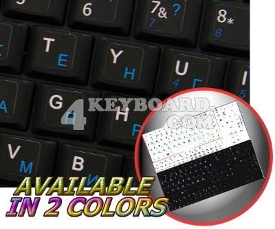 Russian - English Netbook keyboard stickers
