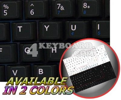 English US Netbook keyboard stickers