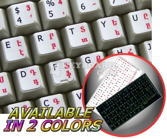 English Armenian non-transparent keyboard stickers