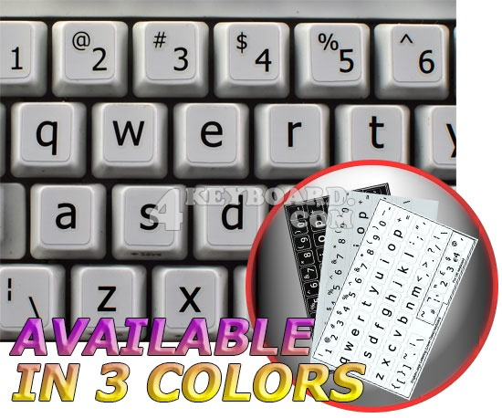 English US LARGE LETTERING Keyboard Stickers (Lower case)
