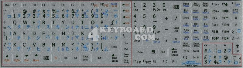 Japanese Katakana - English stickers for Notebook silver