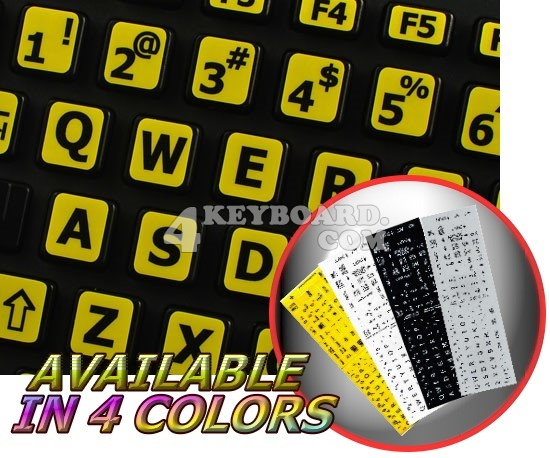 English US Large Lettering keyboard sticker (yellow background)