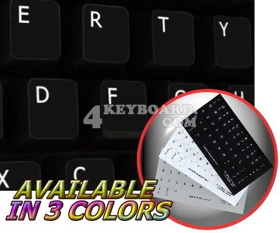 English US non-transparent keyboard stickers