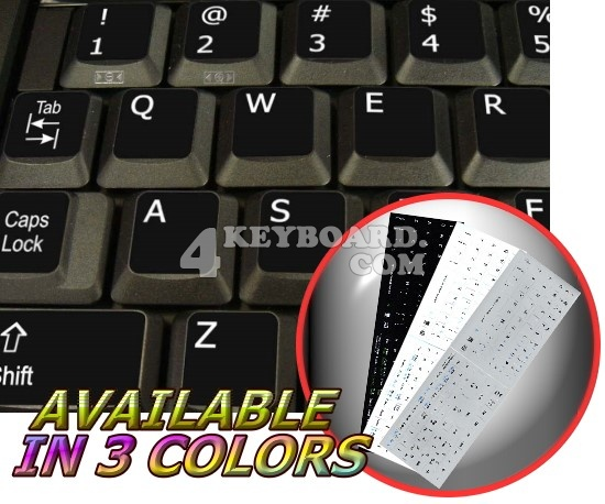 English US keyboard non-transparent stickers with additional key