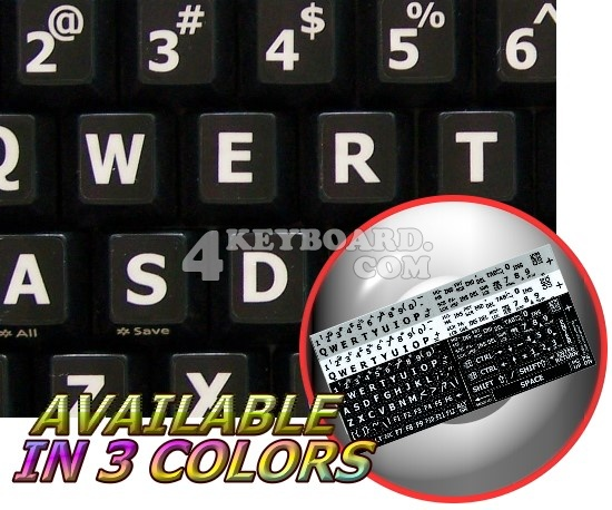 English US LARGE LETTERING Keyboard Stickers (Upper case)