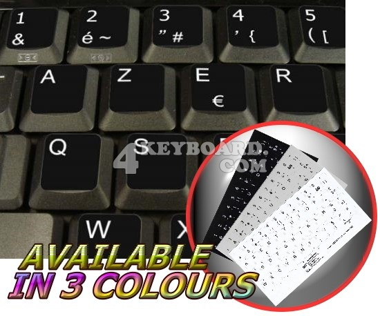 French AZERTY non-transparent keyboard stickers