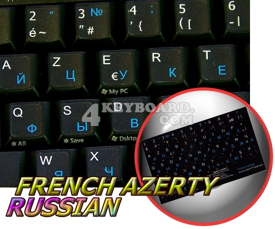French AZERTY - Russian non-transparent keyboard sticker