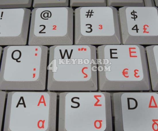 Greek-English non-transparent keyboard sticker