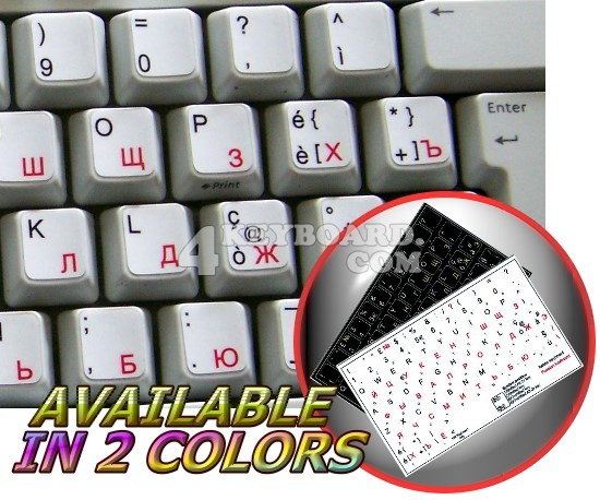 Italian - Russian non-transparent keyboard sticker