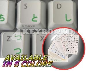 Japanese Hiragana transparent keyboard stickers