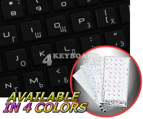 Apple Russian Transparent keyboard stickers