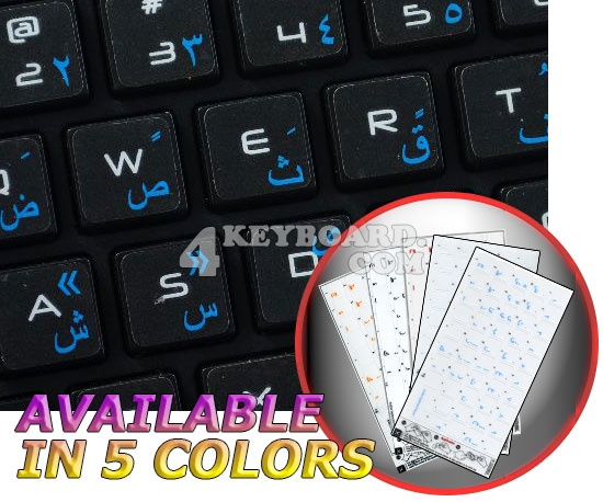 Apple Arabic Transparent keyboard stickers