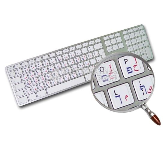 how to change from english to arabic on keyboard mac