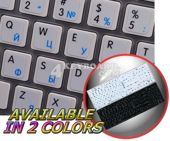 Mac English Russian keyboard sticker