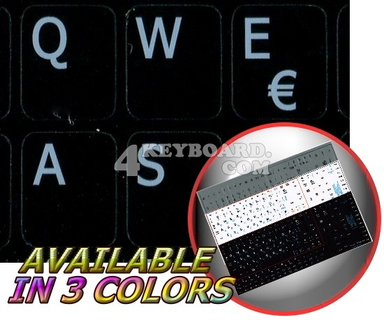 French QWERTY Notebook keyboard stickers