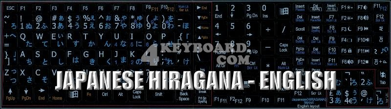 Japanese Hiragana - English Notebook keyboard stickers