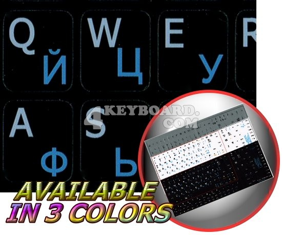 Russian-English Notebook keyboard stickers