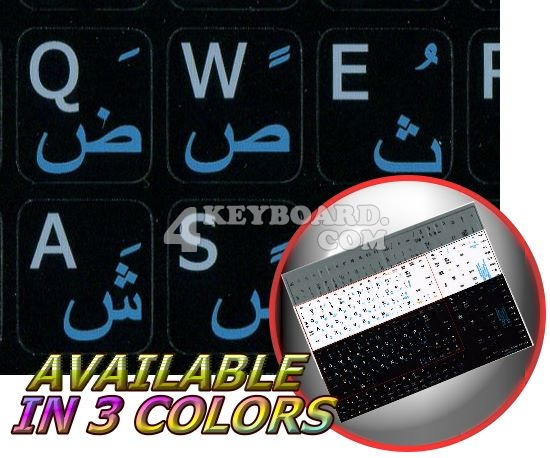 Arabic - English Notebook keyboard stickers