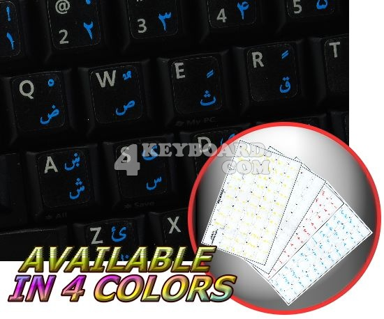 Pashto transparent keyboard sticker for Win 7