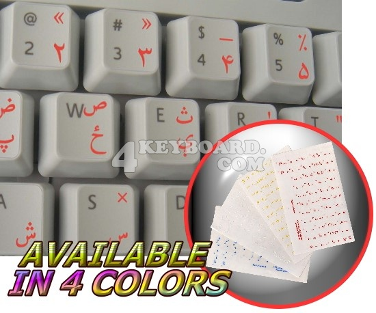 Pashto transparent keyboard sticker for Win XP
