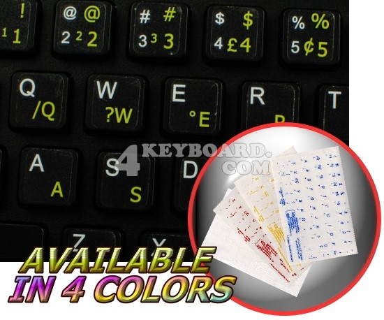 Portuguese Brazilian transparent keyboard stickers