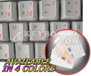 Portuguese (traditional) transparent keyboard stickers