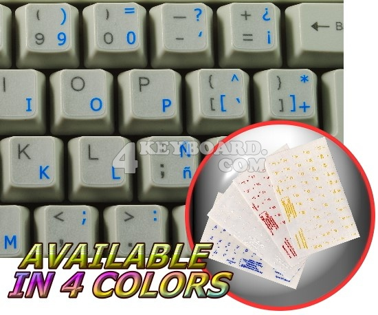 Spanish (traditional) transparent keyboard sticker