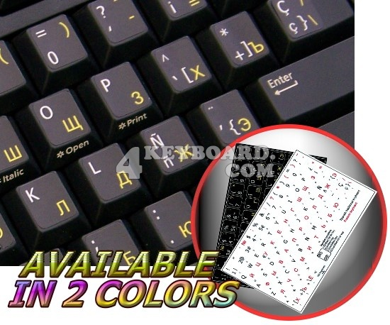 Spanish (traditional) - Russian non-transparent keyboard sticker